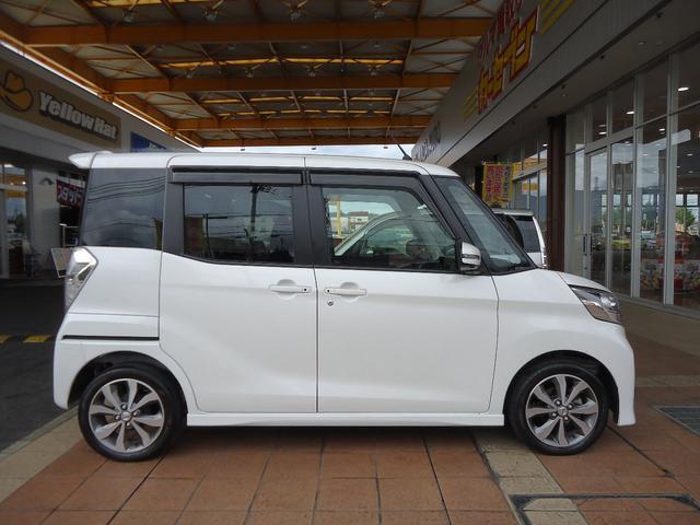 「日産」「デイズルークス」「コンパクトカー」「奈良県」の中古車10