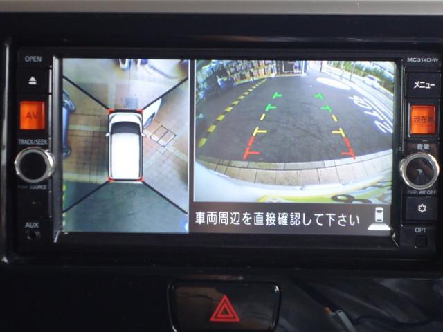 「日産」「デイズルークス」「コンパクトカー」「奈良県」の中古車38