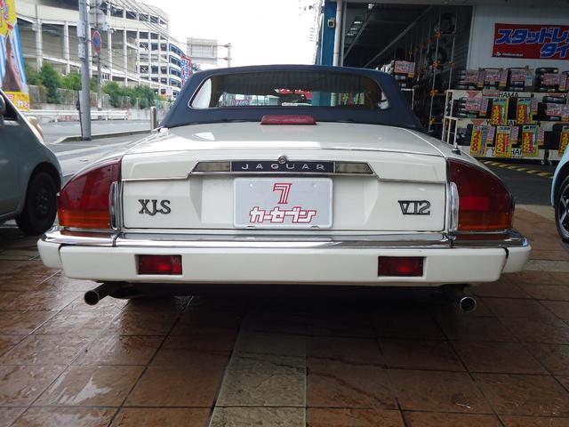 「ジャガー」「ジャガー XJ-S」「オープンカー」「奈良県」の中古車6