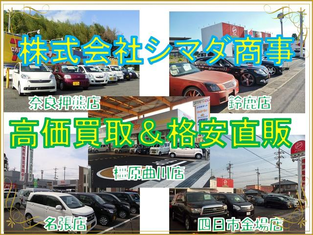 「ジャガー」「ジャガー XJ-S」「オープンカー」「奈良県」の中古車30
