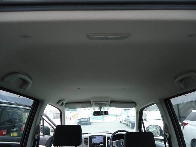 全車、第三者機関にて鑑定を実施しております。※NETにアップした車両から随時鑑定を行なっております。