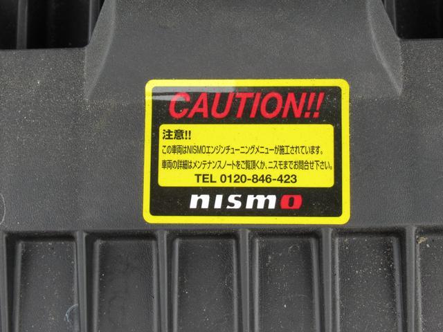 プレミアムエディション NISMOスポーツR 1オーナー(11枚目)