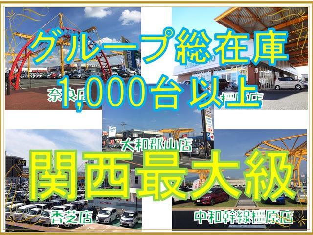 「ホンダ」「N-WGNカスタム」「コンパクトカー」「京都府」の中古車37