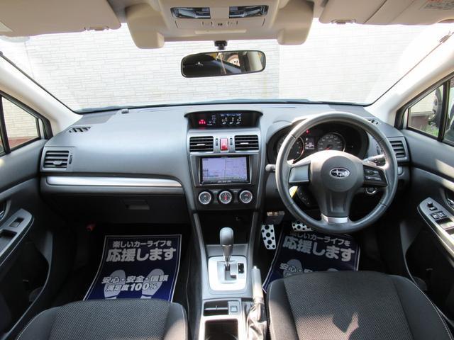「スバル」「XV」「SUV・クロカン」「京都府」の中古車17