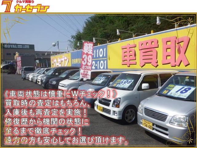 「スバル」「XV」「SUV・クロカン」「京都府」の中古車44