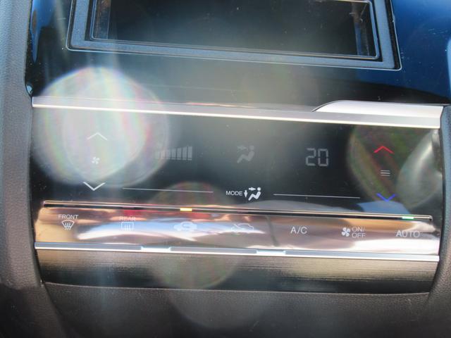 「ホンダ」「フィット」「コンパクトカー」「京都府」の中古車17