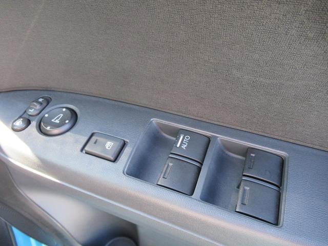 「ホンダ」「N-ONE」「コンパクトカー」「京都府」の中古車20
