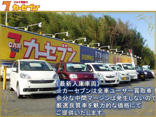 「ダイハツ」「タント」「コンパクトカー」「京都府」の中古車41