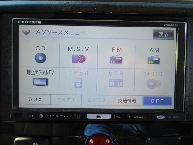 「三菱」「デリカD:5」「ミニバン・ワンボックス」「京都府」の中古車18