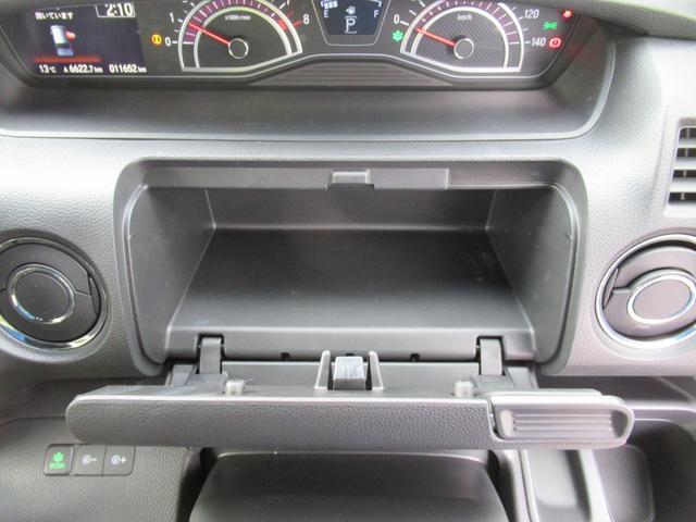 「ホンダ」「N-BOX」「コンパクトカー」「京都府」の中古車35