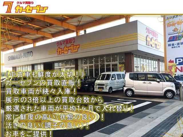 「ホンダ」「N-BOX」「コンパクトカー」「京都府」の中古車43