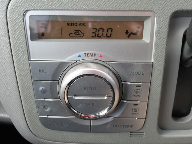 「スズキ」「ワゴンR」「コンパクトカー」「京都府」の中古車18