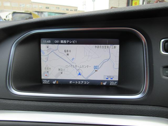 「ボルボ」「ボルボ V40」「ステーションワゴン」「京都府」の中古車17