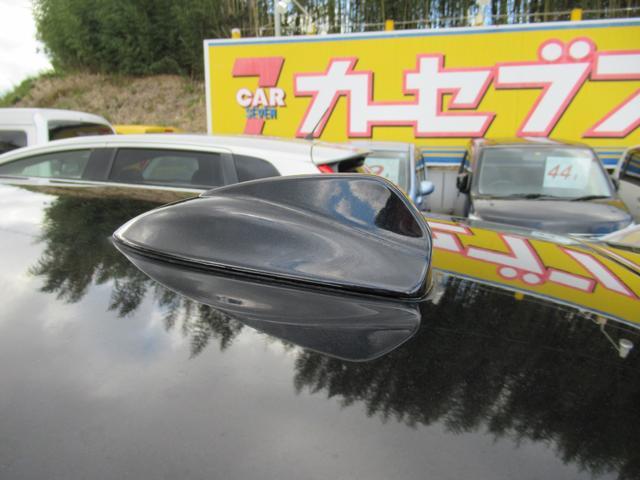 「ボルボ」「ボルボ V40」「ステーションワゴン」「京都府」の中古車44