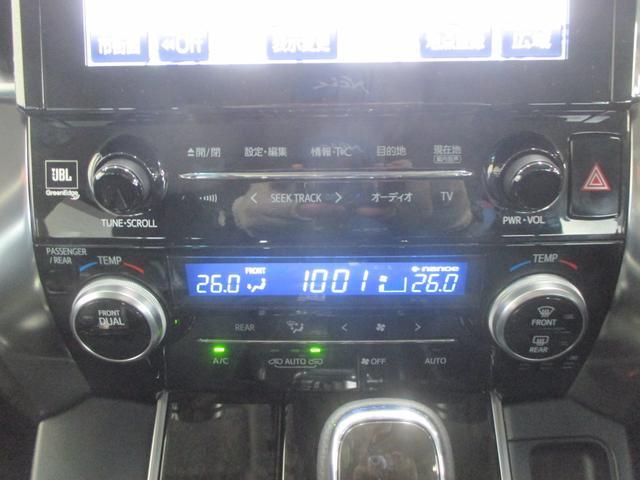 トヨタ ヴェルファイア 3.5ZA