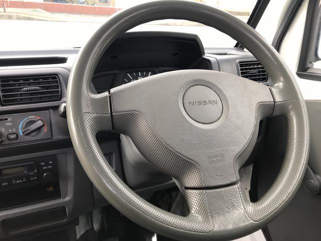 「日産」「クリッパートラック」「トラック」「大阪府」の中古車17