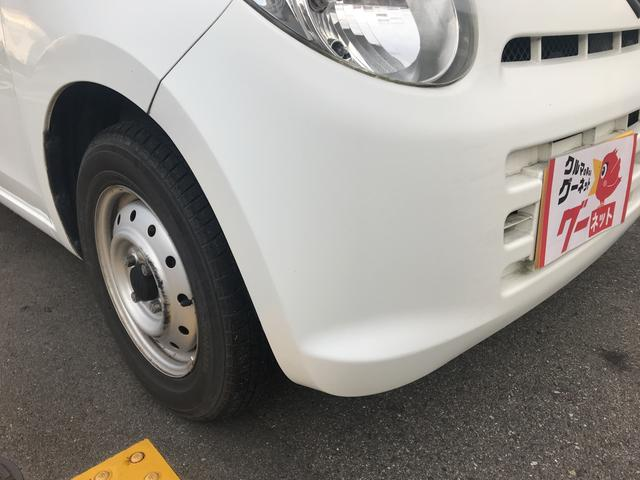 「スズキ」「アルト」「軽自動車」「大阪府」の中古車6