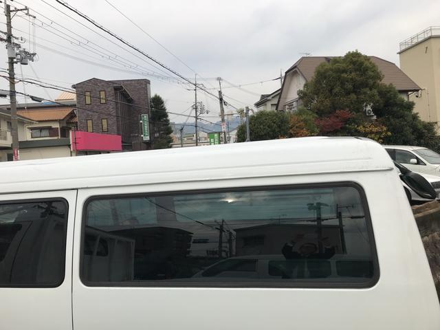 「マツダ」「ブローニィバン」「その他」「大阪府」の中古車9