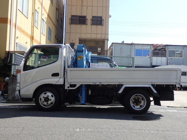 トヨタ ダイナトラック 2tNOx適合ディーゼル2t吊り横置き簡易クレーン4段ブーム