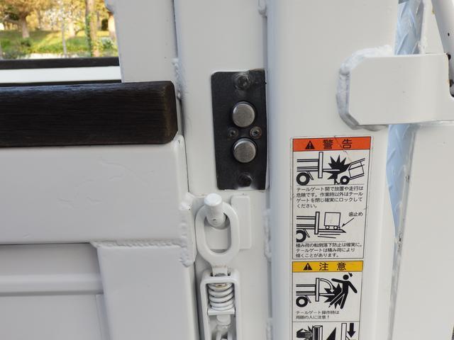いすゞ エルフトラック 1.25tWキャブ 垂直Pゲート600kg NOx適合D