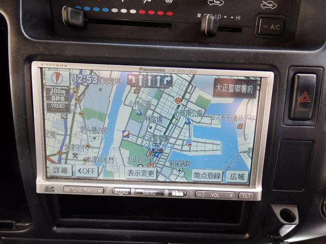 トヨタ ダイナトラック 2tNOx適合ディーゼル2.2t吊ユニック4段ラジコン5MT