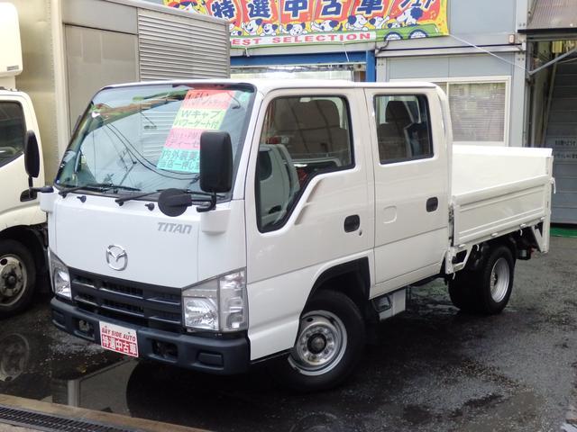 「マツダ」「タイタントラック」「トラック」「大阪府」の中古車21
