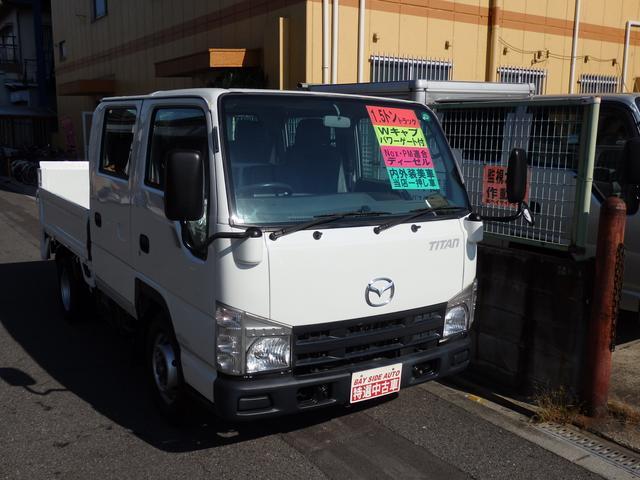 「マツダ」「タイタントラック」「トラック」「大阪府」の中古車43