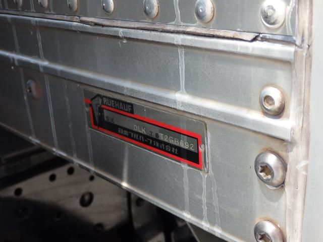 2.0t Wキャブアルミバン垂直式Pゲート リアクーラー付(33枚目)