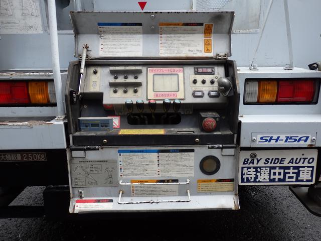 14.6Mアイチ製高所作業車電工仕様 Nox適合ディーゼル(8枚目)