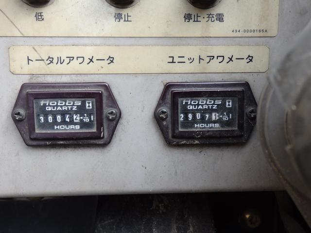 14.6Mアイチ製高所作業車電工仕様 Nox適合ディーゼル(9枚目)