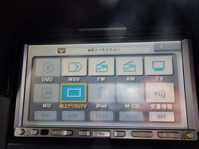 1.8t Wキャブ Nox適合ディーゼル HDDナビBカメラ(31枚目)