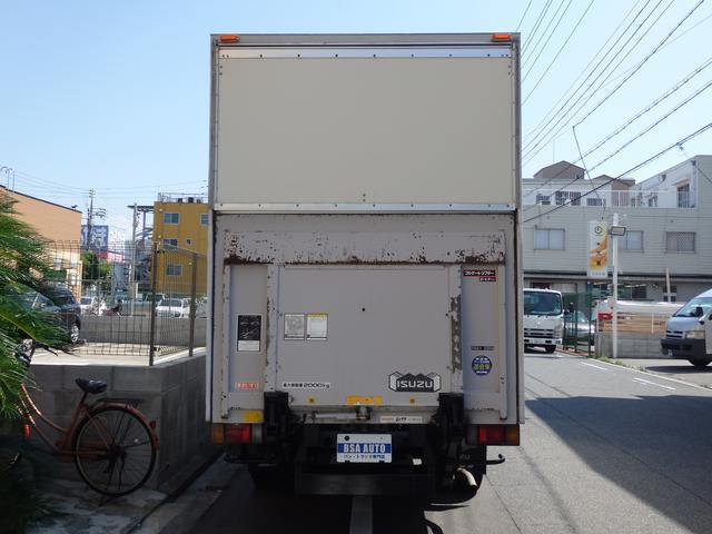 「その他」「エルフトラック」「トラック」「大阪府」の中古車51
