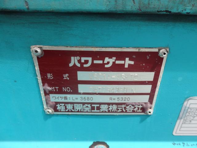 「トヨタ」「ダイナトラック」「トラック」「大阪府」の中古車32