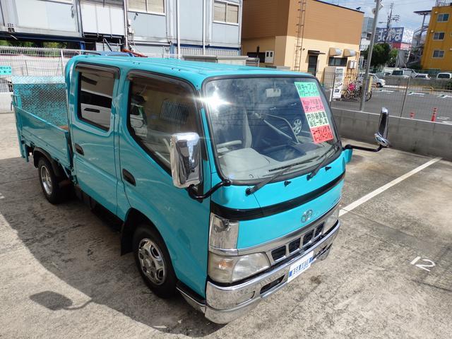 「トヨタ」「ダイナトラック」「トラック」「大阪府」の中古車48