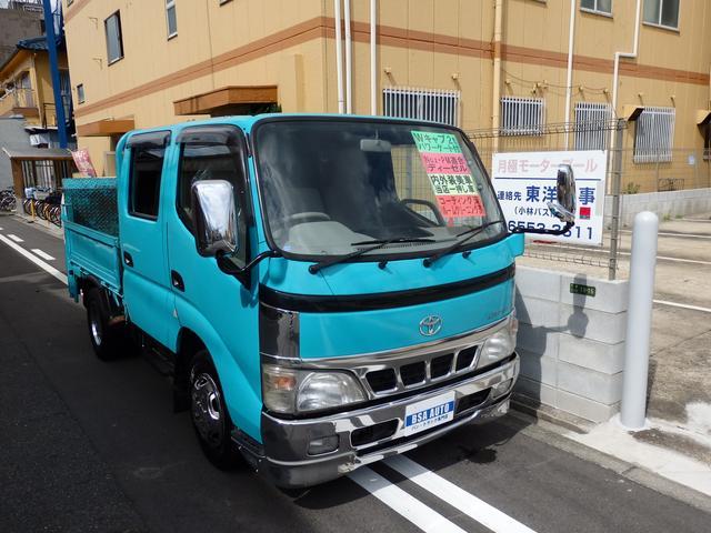 「トヨタ」「ダイナトラック」「トラック」「大阪府」の中古車53
