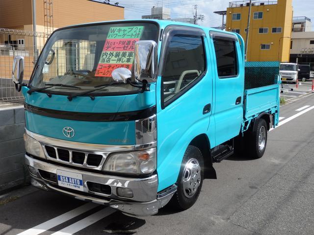 「トヨタ」「ダイナトラック」「トラック」「大阪府」の中古車55