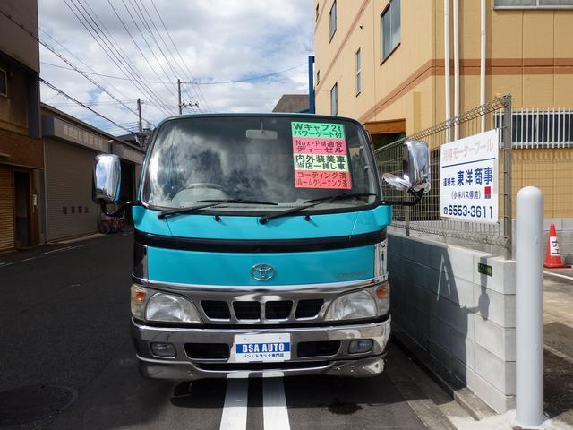 「トヨタ」「ダイナトラック」「トラック」「大阪府」の中古車57