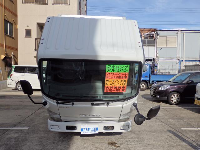 「その他」「エルフトラック」「トラック」「大阪府」の中古車49