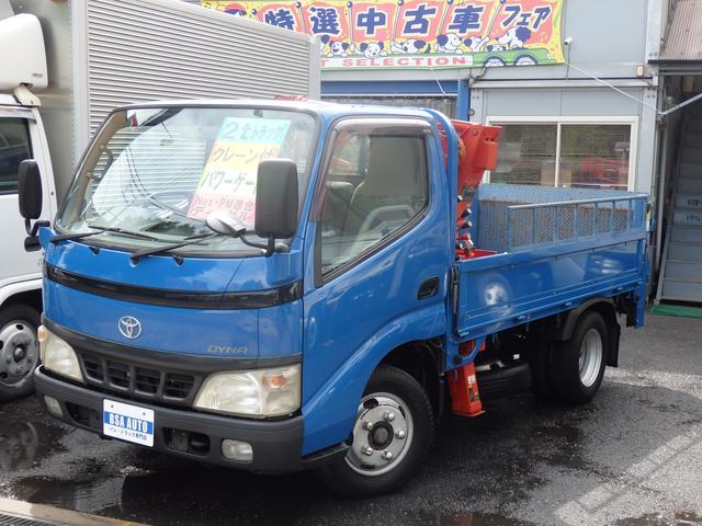 「トヨタ」「ダイナトラック」「トラック」「大阪府」の中古車23