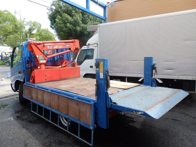 「トヨタ」「ダイナトラック」「トラック」「大阪府」の中古車30