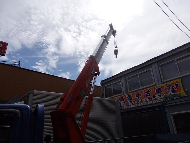 「トヨタ」「ダイナトラック」「トラック」「大阪府」の中古車38