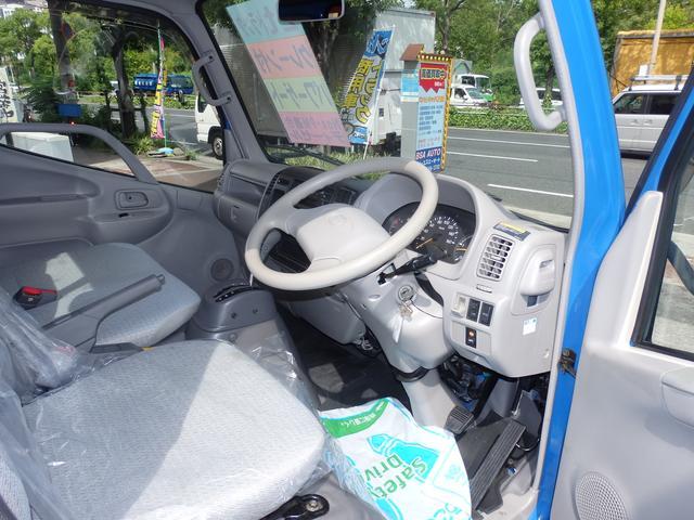 「トヨタ」「ダイナトラック」「トラック」「大阪府」の中古車44