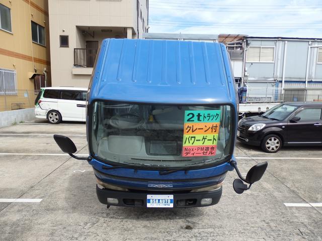 「トヨタ」「ダイナトラック」「トラック」「大阪府」の中古車50