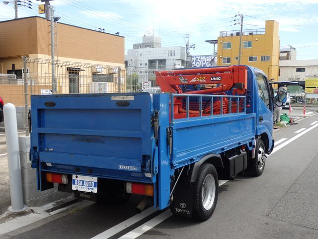 「トヨタ」「ダイナトラック」「トラック」「大阪府」の中古車59