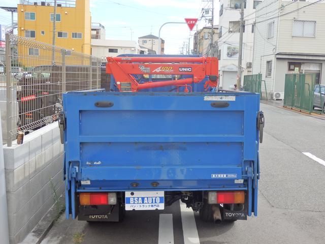 「トヨタ」「ダイナトラック」「トラック」「大阪府」の中古車61