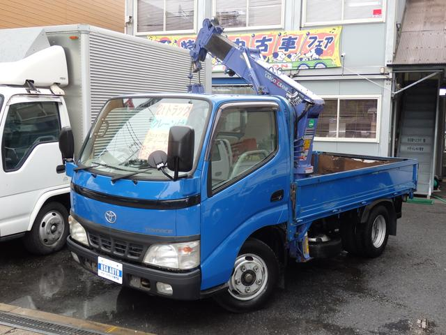 「トヨタ」「ダイナトラック」「トラック」「大阪府」の中古車21