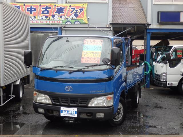 「トヨタ」「ダイナトラック」「トラック」「大阪府」の中古車22