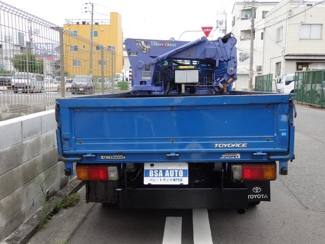 「トヨタ」「ダイナトラック」「トラック」「大阪府」の中古車62