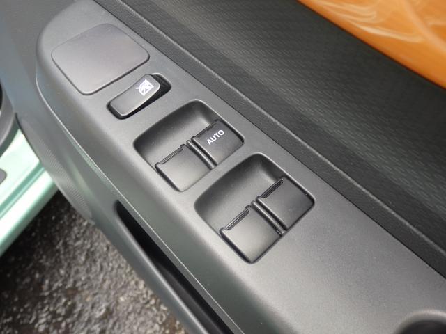G 楽ナビ バックカメラ 管理ユーザー買取車 キーレス(8枚目)
