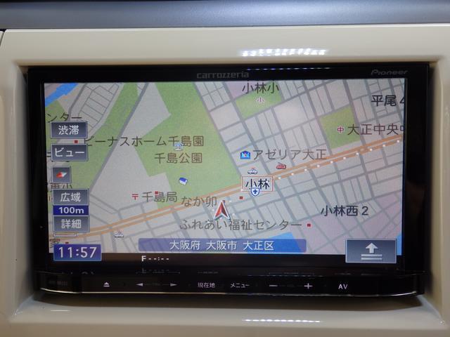 G 楽ナビ バックカメラ 管理ユーザー買取車 キーレス(13枚目)